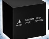 Пленочный конденсатор EPKOS для звеньев постоянного тока